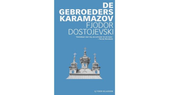 Dostojewski_De gebroeders Karamazow