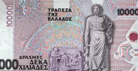 Europees akkoord verscheurt wijsgerig Griekenland